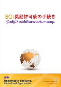 COVER BOI 2555