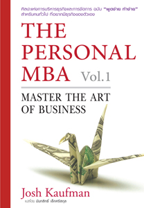 MBA Cover OK